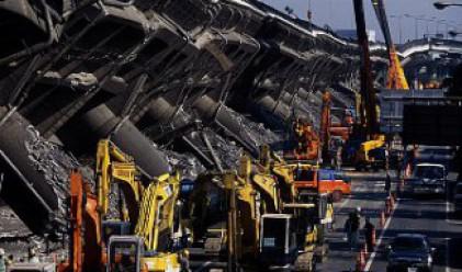 Munich Re: Земетресенията доведоха до рекордни загуби през 2011 г.