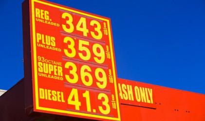 Как се зареждат 4 литра гориво за 20 цента?