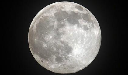 Лунен минерал бе открит и на Земята