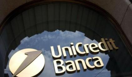 Акциите на UniCredit се сриват втори пореден ден
