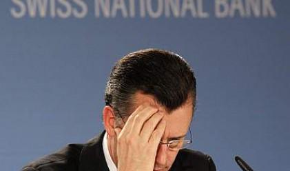 Банковият скандал в Швейцария набира скорост