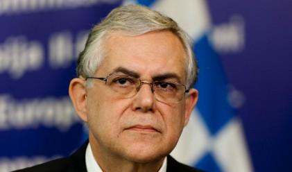 Отложиха следващия транш на помощта за Гърция