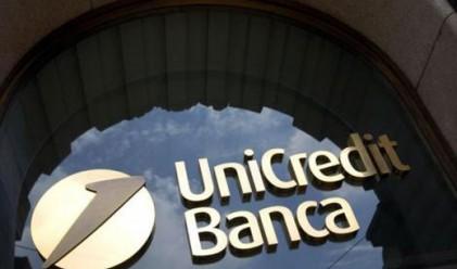 UniCredit: Има опасност от изоставяне на еврото