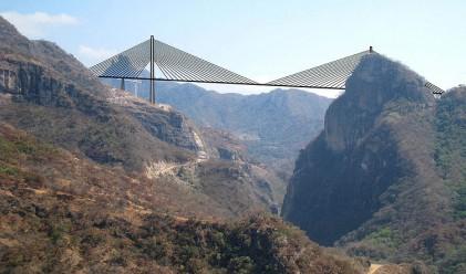 В Мексико бе открит най-високият мост в света