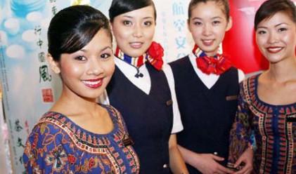 Стюардеси, владеещи кунгфу, в китайските самолети