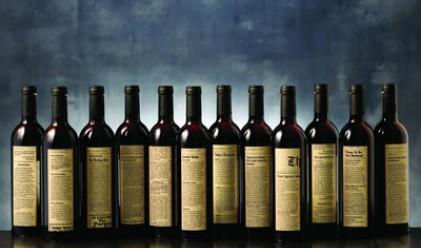 Пием повече вино