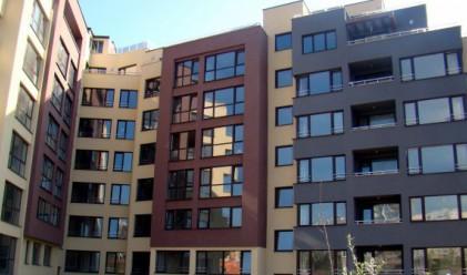 България в Топ 5 на кошмарните пазари на имущество