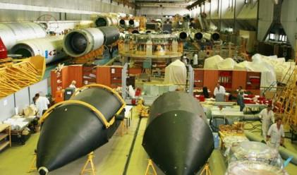 Руска репортерка снима 5 дни тайно в свърхсекретен завод