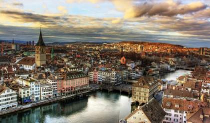 Цюрих е най-скъпият град за туристи в Европа през 2012 г.