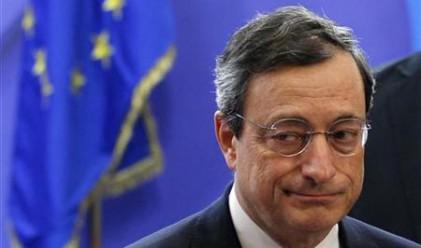 Хванаха шефа на ЕЦБ в нарушение