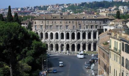 Продават един от най-прочутите палати в Рим