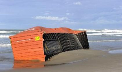435 млрд. долара загуби от бедствия е донесла 2011 г. според AON