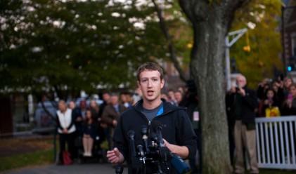 Какво ще се случи, ако решите да премахнете акаунта си от социалната мрежа?