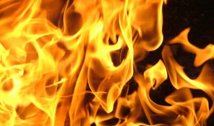 Пожар в Оргахим (видео)