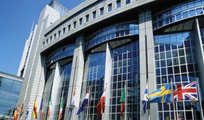 ЕП се обяви срещу договора за засилване на икономическия съюз
