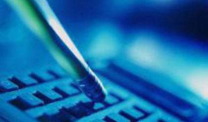 Измамите в руския финансов сектор се равняват на 10% от БВП