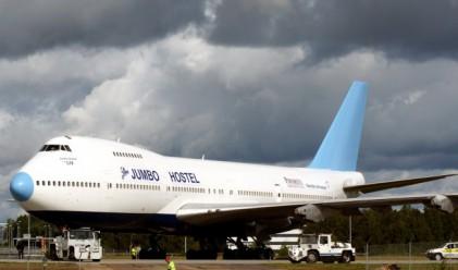 Вижте как Boeing 747 бе превърнат в хостел