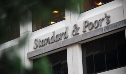 S&P понижи рейтинга на девет страни от Еврозоната