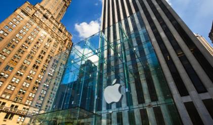 Apple може да удвои средствата в офшорните си сметки до 2014 г.