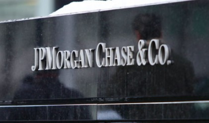 Рекордна печалба за най-голямата щатска банка