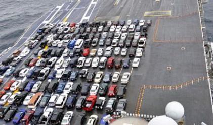 Най-скъпият паркинг в света