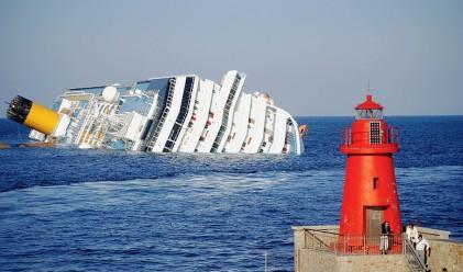 Италианският Титаник