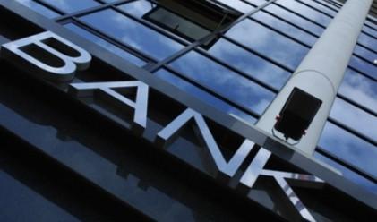 С 332 намаляха банките в еврозоната за година