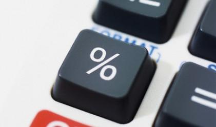 МФ пласира 7-годишни ДЦК в евро при доходност от 4.45%