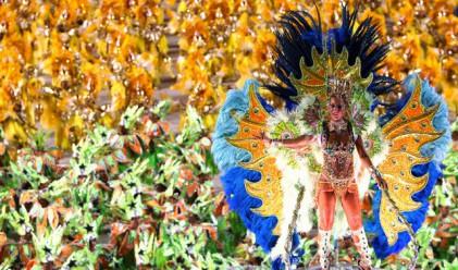 Карнавалът в Рио – пералня на пари?