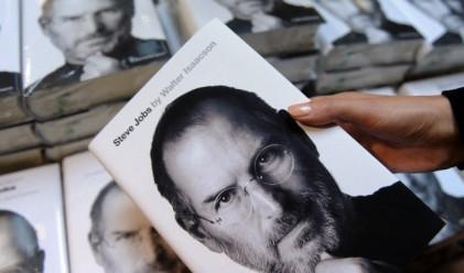 Ако Джобс беше нарцисист, Apple никога нямаше да е това, което е