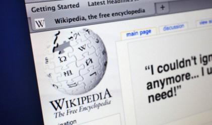 Черната сряда на Уикипедия- нещо повече от протест