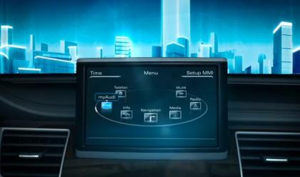 Tехнологичните джаджи на бъдещето за коли