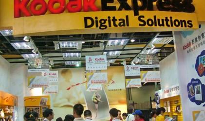 Kodak подаде заявление за фалит и реорганизация