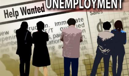 Най-малко молби за помощи за безработица от април 2008 година