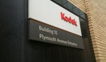 Kodak разпродава 1100 цифрови патента