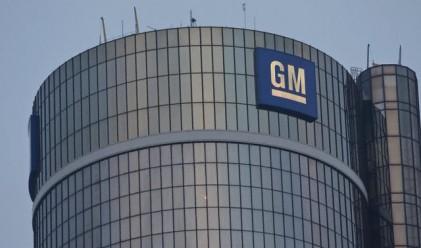 GM отново е най-големият автопроизводител в света