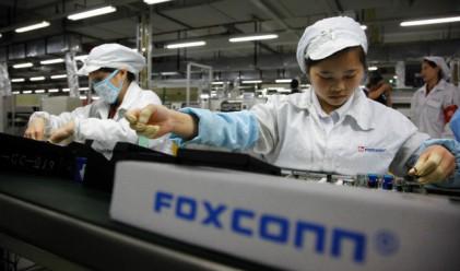 Шефът на Foxconn заявил, че ръководи 1 милион животни