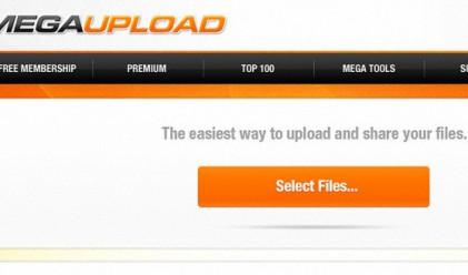 Затвориха един от най-големите сайтове за споделяне на файлове