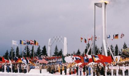 Как се отразяват Олимпийските игри на градовете домакини?
