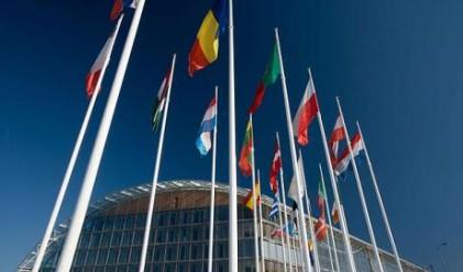ЕИБ ще продължи да подпомага приоритетни проекти у нас