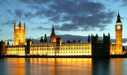 Продават Уестминстърския дворец на руснак или китаец?