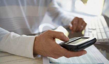 Проверяват комисионните на банките за парични преводи
