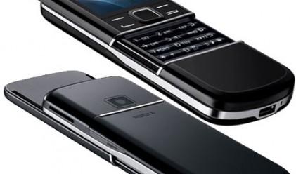 Акциите на Nokia губят близо 7% от стойността си