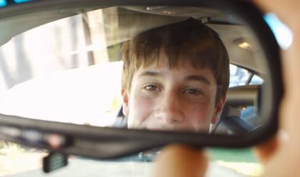 Британски рекорди: Скъсан на шофьорския изпит 92 пъти