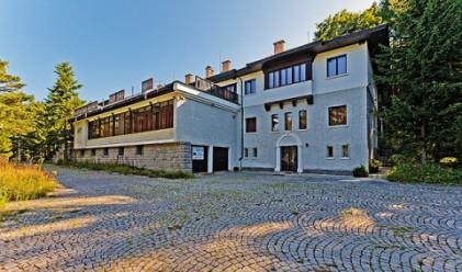 3 млн. евро за резиденцията на Тато във Витоша