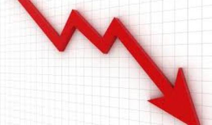 Перспективите пред глобалната икономика се влошават
