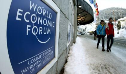 В Давос обсъждат бъдещето на капитализма