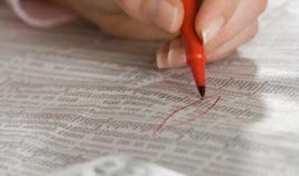 При напускане работодателите издават служебна бележка за платените доходи