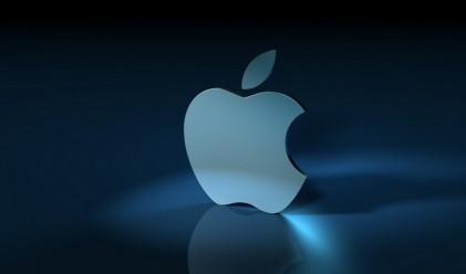 Apple отново ще е най-голямата компания по капитализация в света