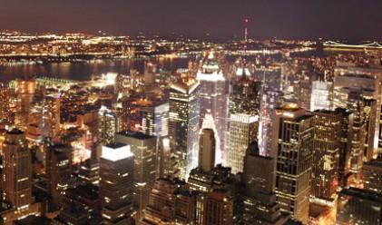 Най-неприветливият град в САЩ